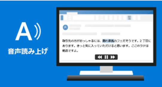 格安購入Outlook 2019 32bit/64bit日本語版ダウンロード版税込 送料無料 当日発送-1