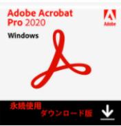 adobae acrobatを使ってPDFをJPGに変換するにはどうすればいいですか? -1
