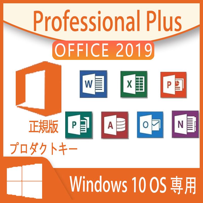 Windows 10をUSBメモリからインストールする方法-3