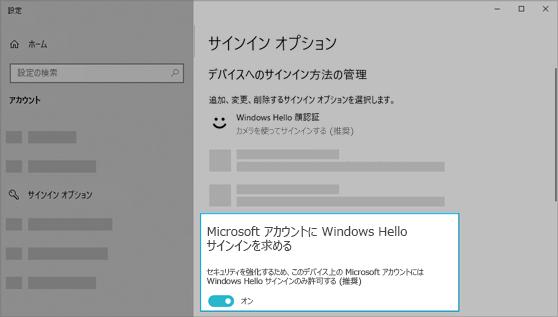 Windows 10機能と種類の一番詳しい紹介!-1