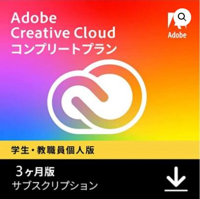 Adobe Creative Cloud アプリケーションのアンインストール方法-1