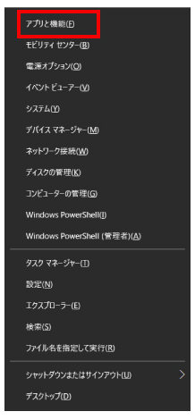 Microsoft Office 2019の修復方法-1
