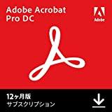 Adobe Acrobat Pro DC 12か月版(最新PDF) Windows/Mac対応 オンラインコード版