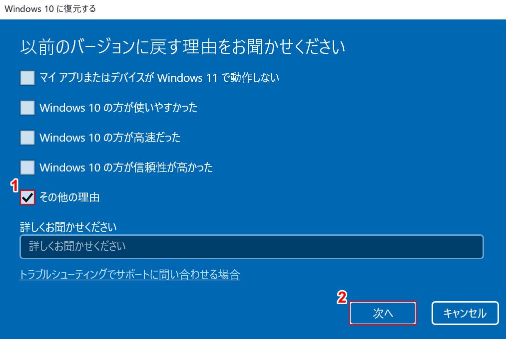 20210922-46