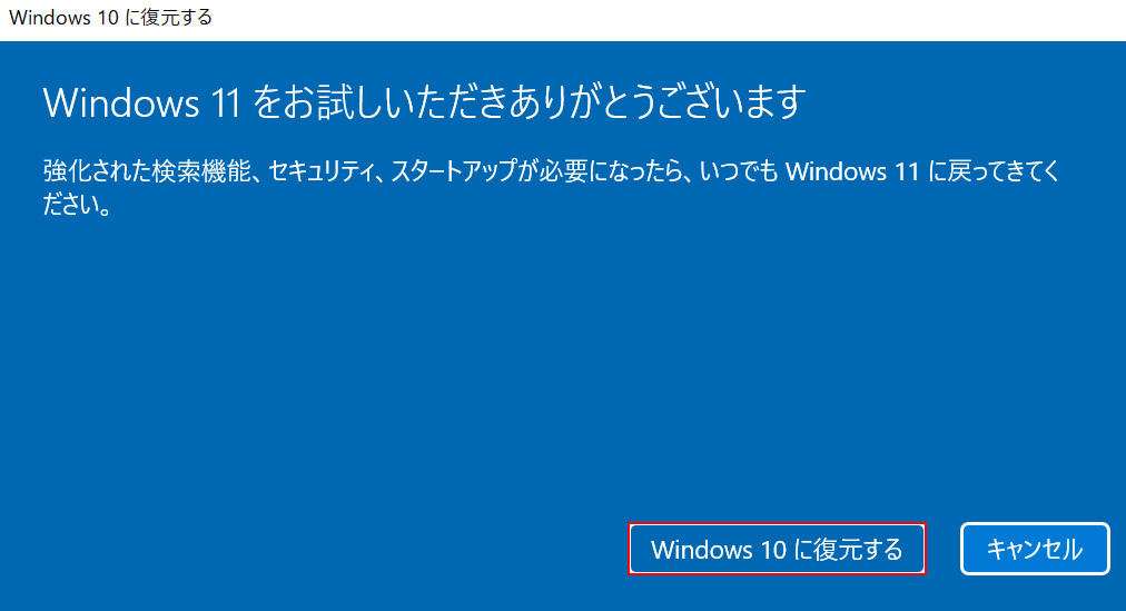 20210922-49